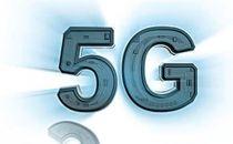 人民日报海外版:5G技术为智慧医疗添翼