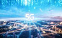 华为与明讯合作在马来西亚建设5G网络