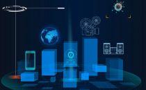 京东云亮相2019数据中心年度峰会,智能IDC业务为数据时代加速