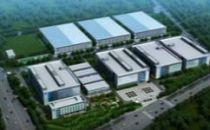 总投资13亿元!中国移动(重庆)数据中心二期动工