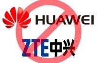 日本运营商宣布5G设备商名单 华为中兴竟无缘分羹1812亿元