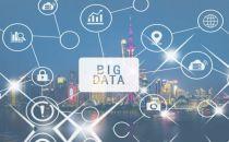 加快大数据融合发展 打造千亿级数字产业
