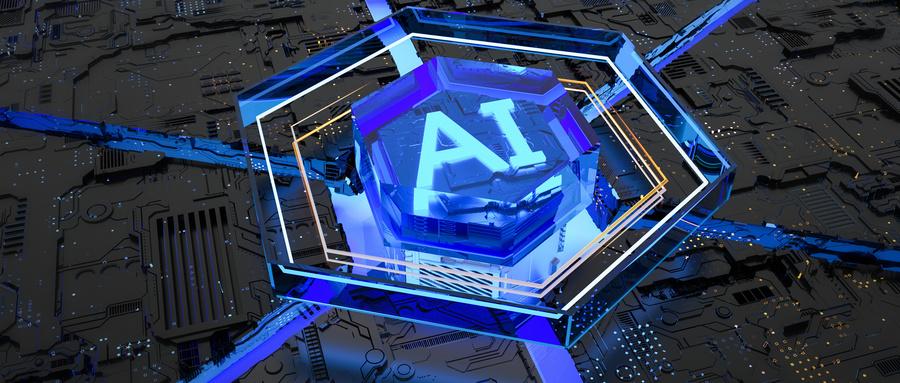 加快人工智能发展,苗圩提出四点建议 百事娱乐