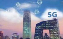"""范卫平调研中国广电 谈""""全国一网""""整合和广电5G"""