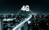 疑似中国移动内部文件证实:4G、宽带资费涨价,取消不限流量套餐