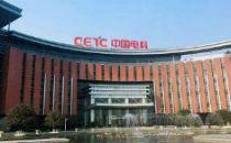 """中国电科云""""全国产化云数据中心""""获评国资委央企信息化应用最佳案例"""
