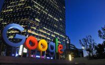 谷歌重组云计算部门 实施小规模裁员