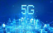 "5G预约用户数破千万,实则还是""冰火两重天""?"