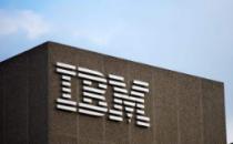 IBM第三季度营收180亿美元 净利同比下降38%