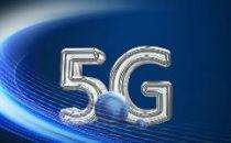 外媒:新加坡将于2020年推出商业5G服务