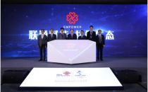 中国联通携手华为共创5G时代大视频