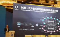 田溯宁:5G时代的智能企业,需要进化感知、认知、预知三种能力
