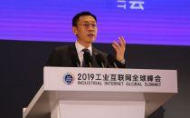 浪潮云肖雪:打造工业互联网公共服务平台 助力实体经济高质量发展