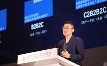 腾讯云总裁邱跃鹏:走到当地去,为中小企业打造有地方特色的工业云平台