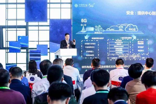 浙江发布云网智联2.0-5G边缘云 将实现龙门吊的远程控制