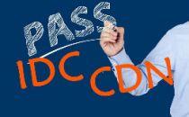 工信部下发2019年第22批IDC牌照、CDN牌照