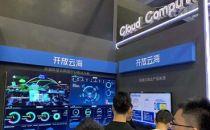 大规模部署:未来云平台核心能力