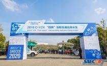助力自动驾驶 中兴通讯5G车联网产品成功完成
