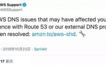 AWS 瘫痪:DNS 被 DDoS 攻击了 15 个小时