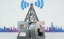 杜百川:中国广电在5G网络建设的同时,要同步建设物联网