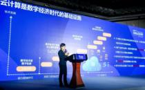 云原生应用正在成为驱动经济发展的新态势