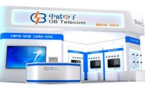 中威电子视频云平台通过华为云鲲鹏云服务兼容性认证