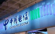 中国电信回复用户手机号莫名被停机 :安防停机,为了保护你