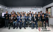 【IDCC2019】高端对话,会员专享——中国IDC企业俱乐部全员大会亮点抢先看!