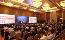 聚焦云时代供应链管理转型,中国制造业供应链管理峰会在福州成功举行