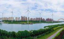 大数据、云计算!2035年中新天津生态城将大变样!