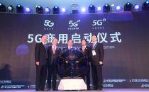 5G全国正式商用,华夏大地共奏5G新乐章