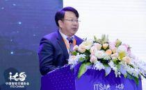 海信陈维强:做 AI+交通的引领者