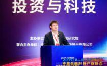 2019中国金融科技产业峰会丨中国信通院云大所金融科技部副主任何阳解读《投资与科技调研报告(2019年)》