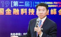 2019中国金融科技产业峰会|徐岩:金融科技研究及人才培养