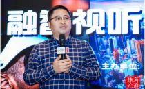 华为张晓冬:5G赋能超高清,共启商业新航程