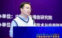 2019中国金融科技产业峰会丨长江证券陈传鹏:可持续的网络安全运营实践分享
