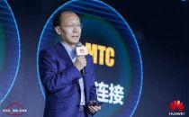 """何宝宏:""""5G+云+AI""""成为数字经济新时代的引擎"""