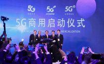 5G来了!改变的不仅是手机,天翼云电脑解锁更多场景