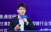 2019中国金融科技产业峰会丨卢文岩:中科驭数实时金融交易风控系统