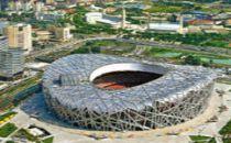 奥林匹克公园将打造 云数据中心和冬奥机器人
