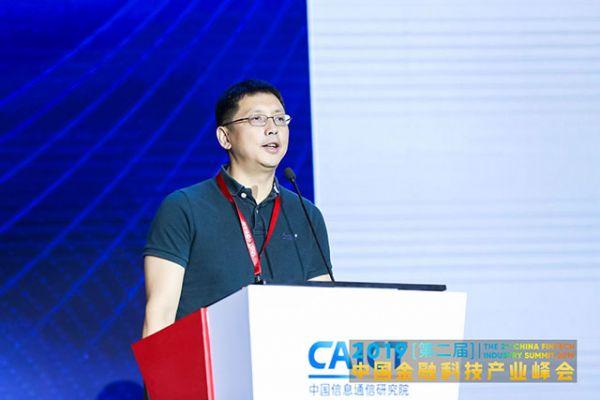 北京融匯金信信息技術有限公司CEO羅彤
