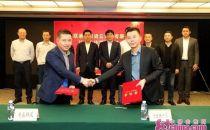 青岛联通与启迪云计算有限公司签订战略合作协议