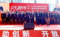 """曙光亮相""""中国金融第一展"""",赋能金融科技创新发展"""