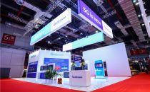 """让""""5G触手可及"""" 高通携中国合作伙伴多项5G成果亮相进博会"""