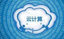 """瞄准千亿级云MSP市场,安畅网络要服务企业上云的""""最后一公里"""""""