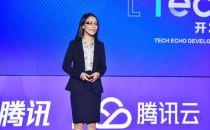 腾讯杰出科学家刘杉:5G时代,人工智能技术将成媒体融合的推进器