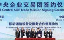 157亿!诺基亚签约中国三大运营商