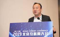 """阿里巴巴刘松:产业升级""""三叠浪"""",新技术黄金十年到来"""