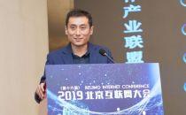 吕轩:今年底将建成6500多个5G基站,八大行业应用落地开花