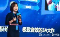 """华为云专属粤""""5G+云+AI""""赋能广东泛娱乐产业,开启云游戏新纪元"""